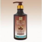 Шампунь для здоровья и блеска волос с маслом араган